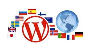 Μεταφράστε ένα WordPress Theme σε 4 απλά βήματα !